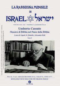 Copertina di Rassegna Israel - Riproduzione riservata