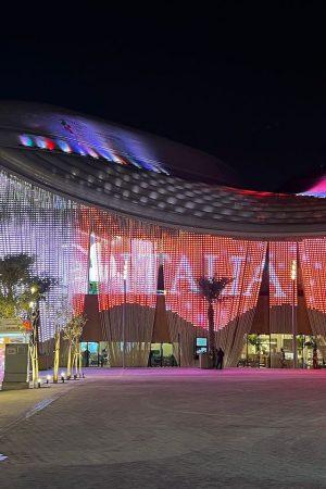Expo Dubai, Padiglione Italia - Esterno